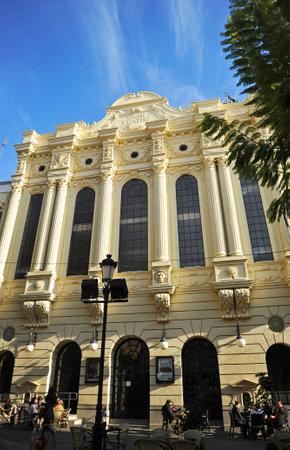 urbanism: Grand Theatre of Huelva, Andalusia, Spain
