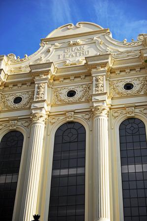 Huelva, Great Theater, Andalusia, Spain Stock Photo