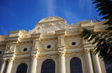 Gran Teatro, Huelva, Andalusia, Spain Stock Photo