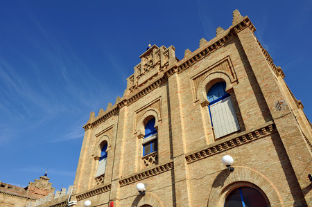 huelva: Huelva train station, Andalusia, Spain