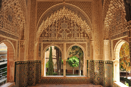 Daraxa Mirador, Alhambra palais à Grenade, Andalousie, Espagne Banque d'images - 43535331