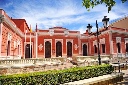 conservatory: Municipal Conservatory of Music, Old casino, Ciudad Real, Castilla la Mancha, Spain Stock Photo