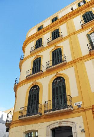 merced: Merced square, Malaga, Andalusia, Spain Editorial