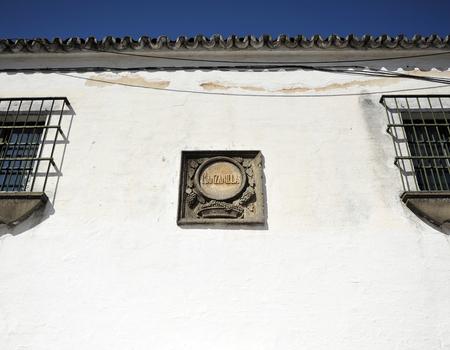 winepress: Facade of a wine cellar, Sanlucar de Barrameda, Cadiz province, Spain Stock Photo