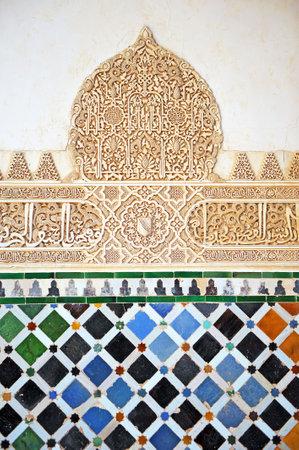 plasterwork: Alhambra palace in Granada, azulejos and plasterwork, arabic decoration, Spain
