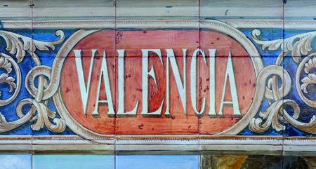 Valencia, mosaïque, Espagne Banque d'images - 54476720
