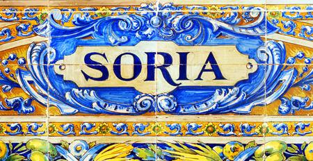 mosaic: Soria, mosaic, Spain