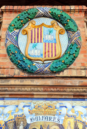 baleares: Emblem of the province of Baleares, Square of Spain, Seville, Spain