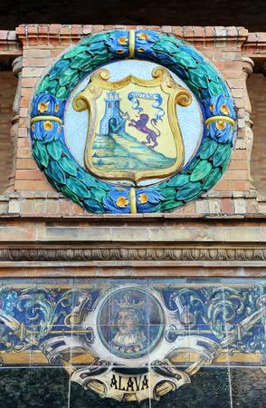 alava: Emblem of the province of Alava, Plaza of Spain, Seville, Spain Stock Photo