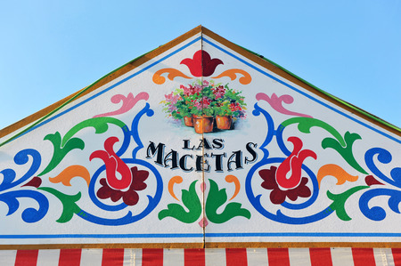 fiesta popular: Facade of a stand (caseta) in the Seville Fair, Feast in Spain