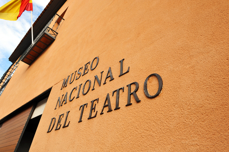 almagro: Almagro, the National Theatre Museum, province of Ciudad Real, Spain