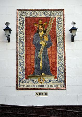 altarpiece: Jesus of Nazareth, religious altarpiece in Cadiz, Andalusia, Spain Editorial
