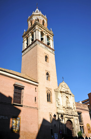 saint peter: Church of Saint Peter, Seville, Andalucia, Spain, Southern Europe