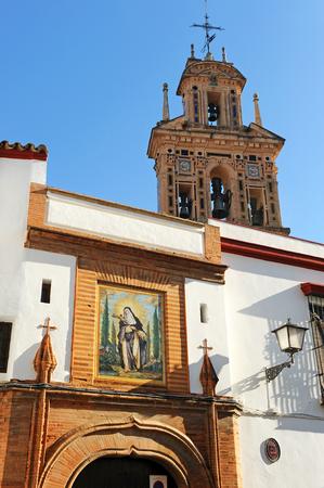 paula: convent of Santa Paula, Sevilla, Andalusia, Spain, Southern Europe