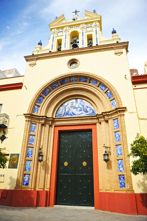 expiration: Basilica of the Holy Christ of the Expiration, called the Cachorro, Triana neighborhood, Seville, Andalusia, Spain Stock Photo