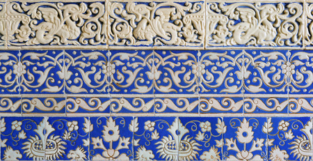 plinth: closeup of a tile plinth in Art Nouveau style on the hall of a mansion Stock Photo