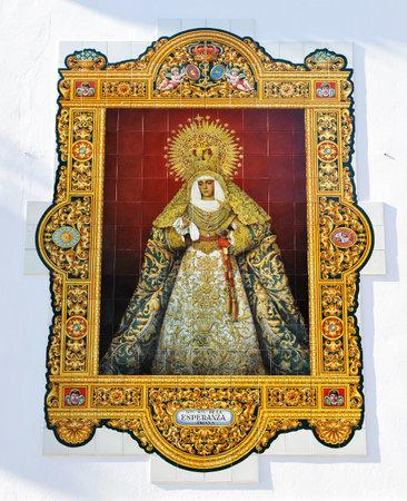 Virgin Esperanza of Triana, religious altarpiece Editorial