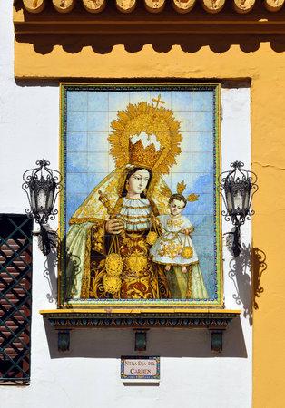 Virgin of Carmen, religious altarpiece