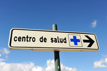 outpatient: health center, arrow to the outpatient information