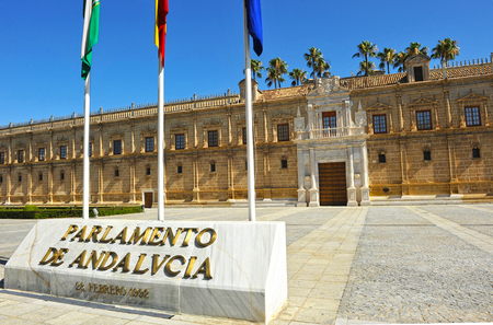 Former Hospital of the Five Wounds (Hospital de las Cinco Llagas), current seat of the Parliament of Andalusia in Seville, Spain