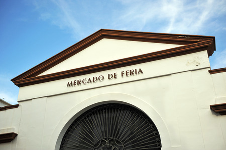 eclecticism: Old municipal market of Feria, Seville, Spain