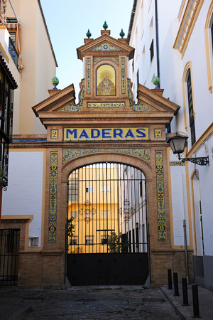 former lumberyard in the neighborhood of the Macarena, Seville, Spain