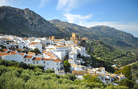 Zuheros, picturesque village of Cordoba province, Andalusia, Spain