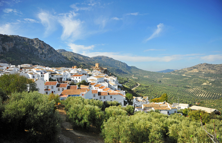 Panoramic of Zuheros, a village of Cordoba province, Andalusia, Spain Stock Photo