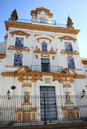 Church of the Charity in Seville, Andalusia, Spain