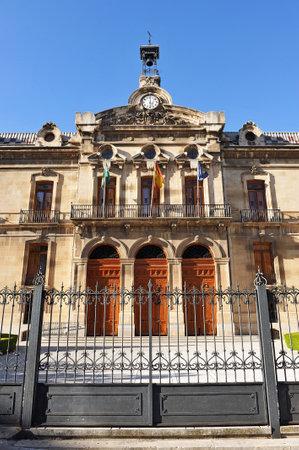 ハエン、スペイン、アンダルシアの地方議会の宮殿