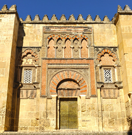 caliphate: Mosque of Cordoba, Spain
