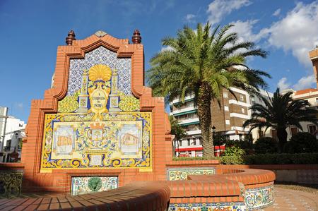 The Espronceda Square in Almendralejo, Badajoz province, Extremadura, Spain