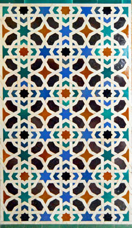 Tiles of Al Andalus. Azulejos of Alcazar Seville Spain