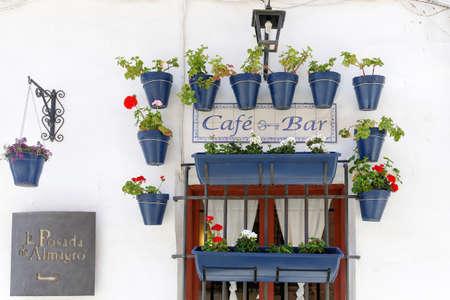 almagro: Facade of a building in Almagro, Ciudad Real, Spain