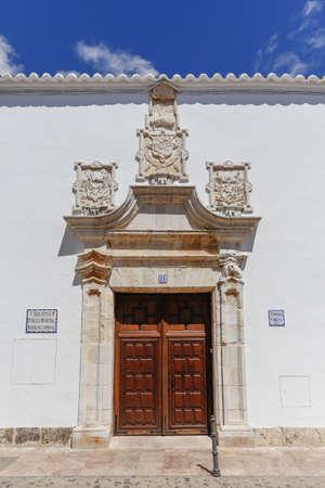 almagro: Old facade of a building in Almagro, Ciudad Real, Spain