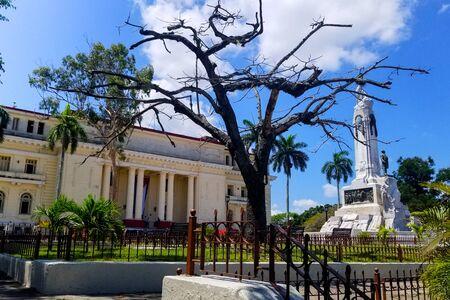 Santa Clara, Cuba, May 2, 2019: Courthouse