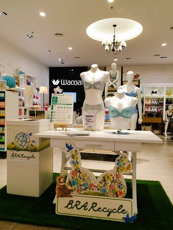 Putrajaya  Malaysia - June 30, 2019: The display of Wacoal shop promoting bra recycling campaign in IOI City Mall. All collected old bras will be transformed into environmentally-friendly energy. 新聞圖片