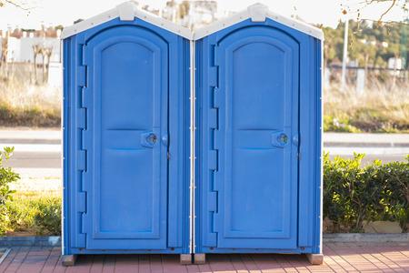 wc: Öffentliches WC.