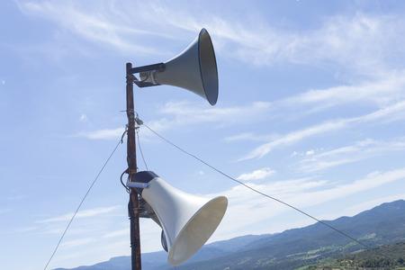 sound speaker: Speakers.