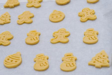 however: Raw cookies. Stock Photo