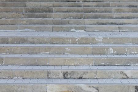 stone stairs: Stone stairs. Stock Photo