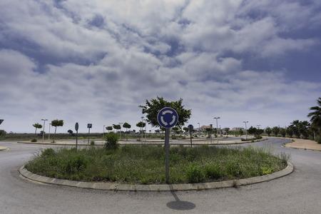 roundabout: Roundabout.