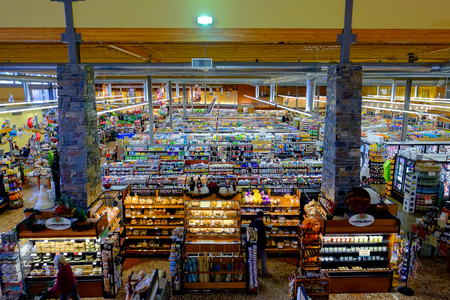 interior shot: EUGENE, OR - DECEMBER 16, 2015: Interior shot of grocery franchise Market of Choice store on 29th and Willamette in Eugene Oregon. Editorial
