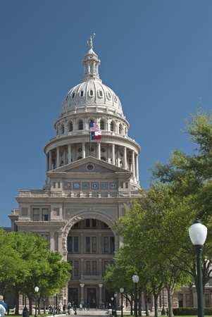 This is the capitol located in Austin Texas. Stock fotó