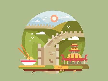 Grote muur van China. Beroemd oriëntatiepunt en Chinese architectuur, vector illustratie