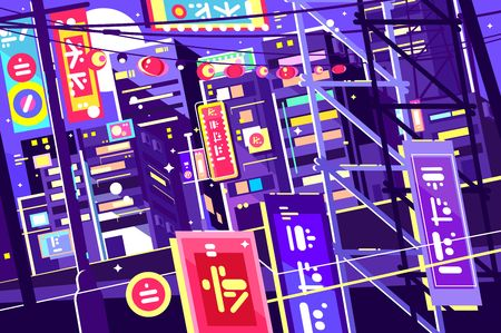 Evening chinese city. Bright neon signs, glowing streets. Vector illustration Vectores
