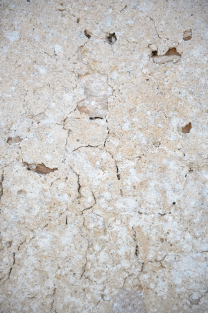 Background texture of the rock Stock Photo - 21577438