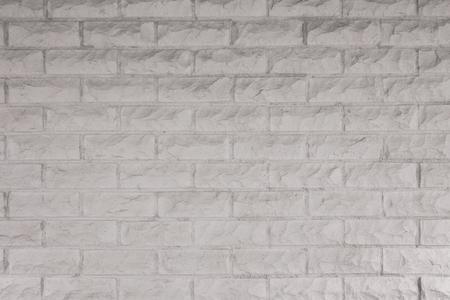 Modern white stone wall texture