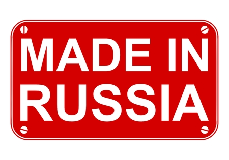 made in russia: Made in Russia sign Illustration