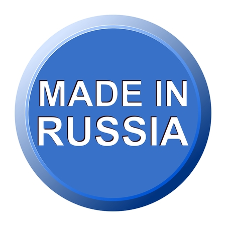 made in russia: Made in Russia button